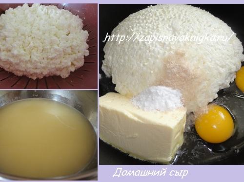 Домашний сыр из молока и кефира вкусный, нежный, а главное натуральный 69